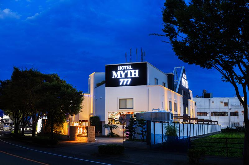MYTH−777【大人専用18禁・ハピホテ提携】