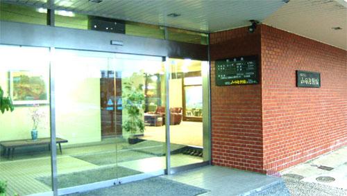ビジネスホテル山田屋別館