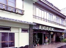 末広屋旅館