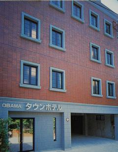 小浜温泉 ビジネスホテル 小浜タウンホテル...