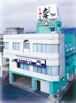 ビジネスホテル泉 <鹿児島県>...