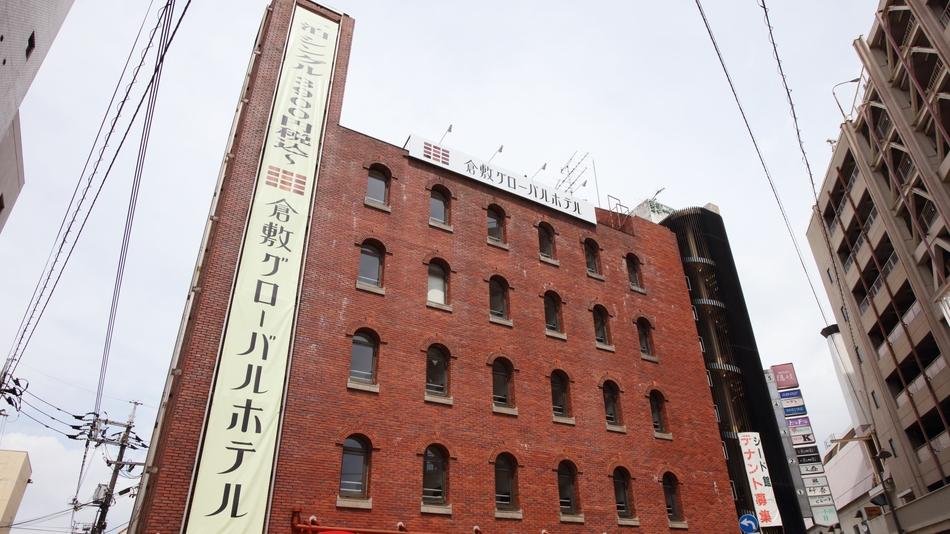 倉敷グローバルホテルの施設画像