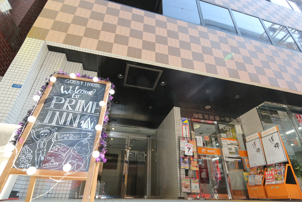 PRIME INN SHINSAIBASHI