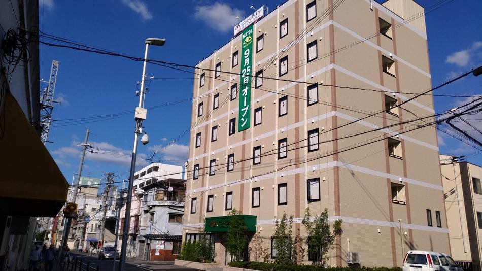 HOTEL O-KINY (ホテル オーキニー)...