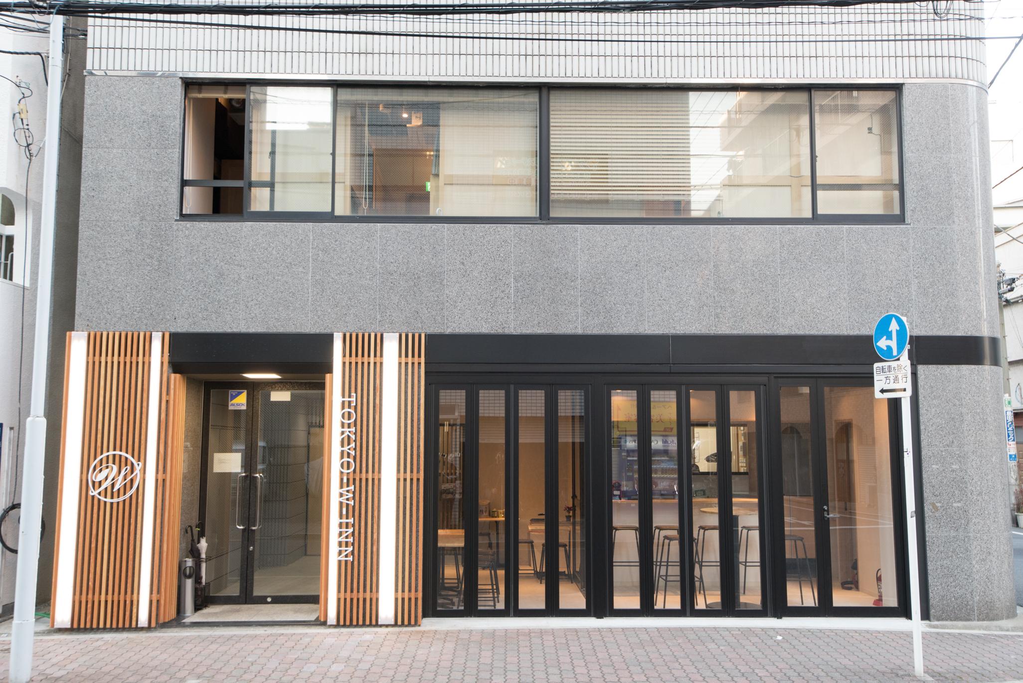 TOKYO-W-INN Asakusa