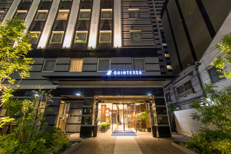 クインテッサホテル大阪心斎橋(2017年9月15日オープン)...