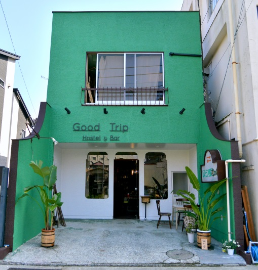 Good Trip Hostel & Barの詳細