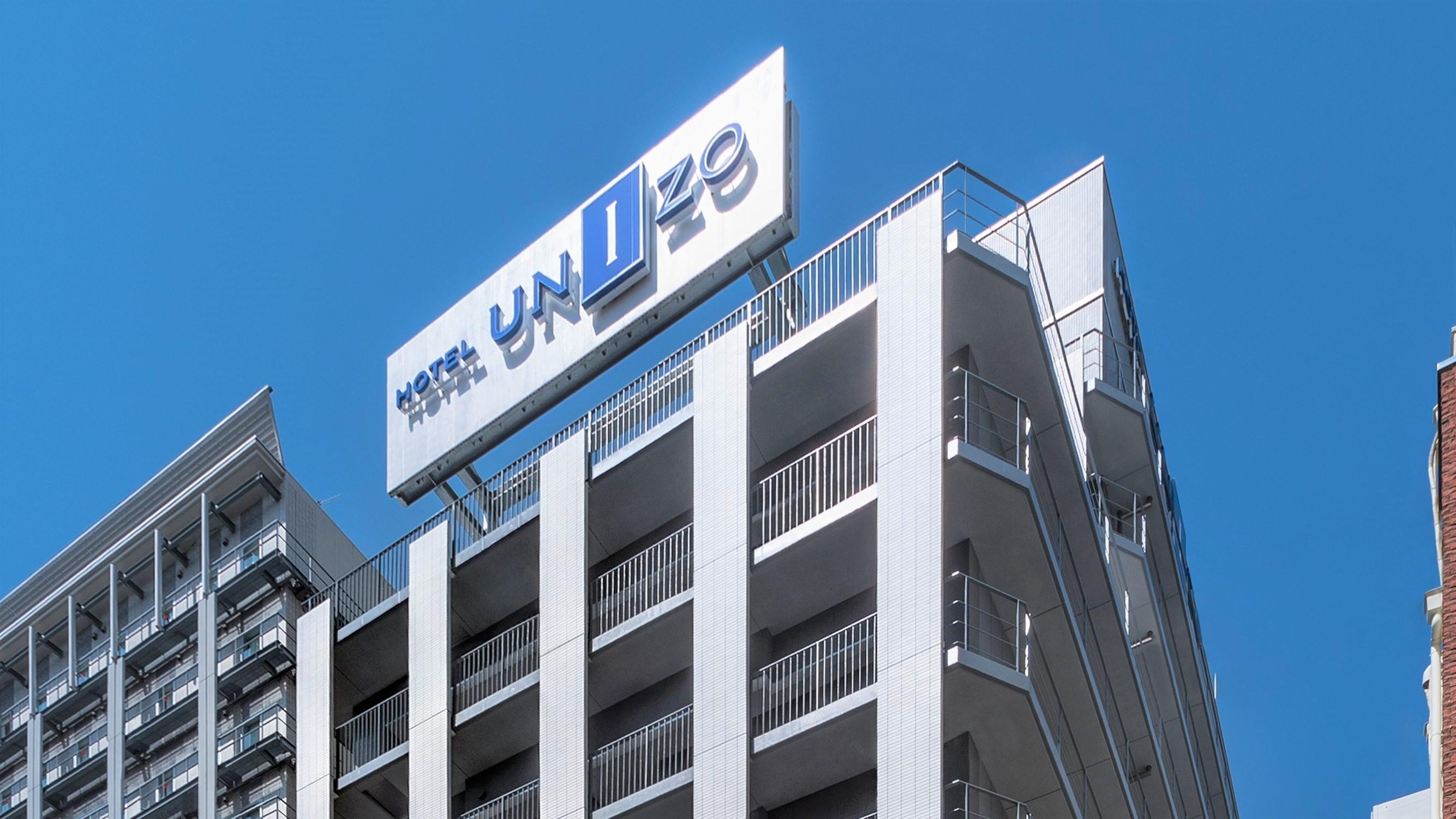 ホテルユニゾ大阪心斎橋