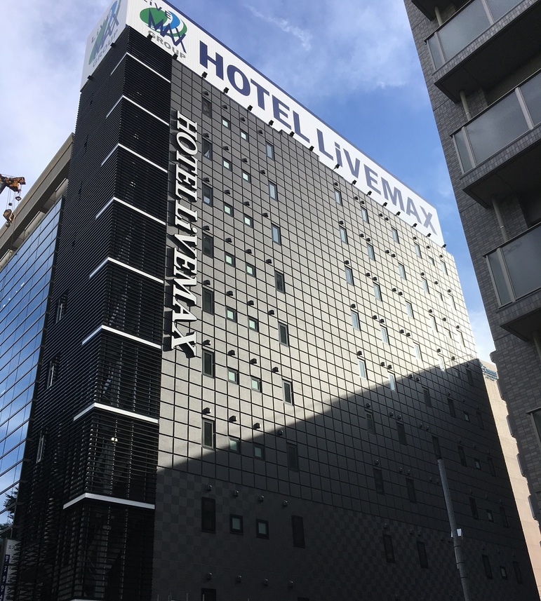 ホテルリブマックス名駅
