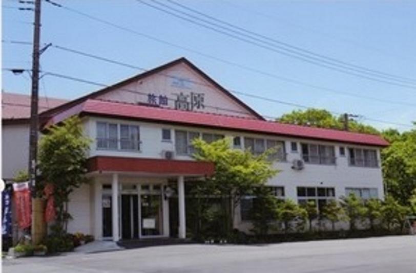 旅館 高原 <群馬県>