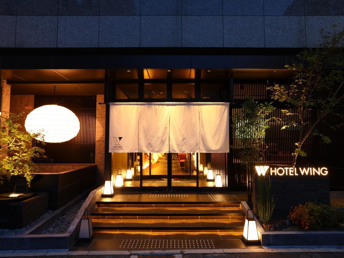 ホテルウィングインターナショナル京都四条烏丸(2018年9月...