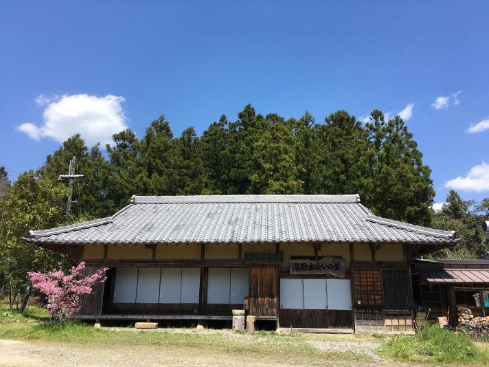 熊野本宮 guesthouse Omoya