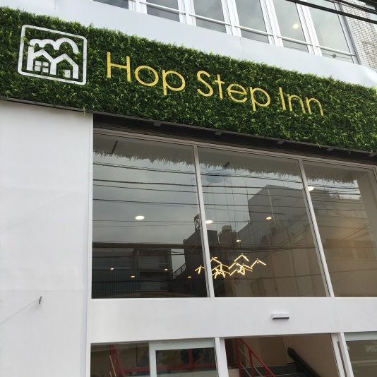 Hop Step Inn