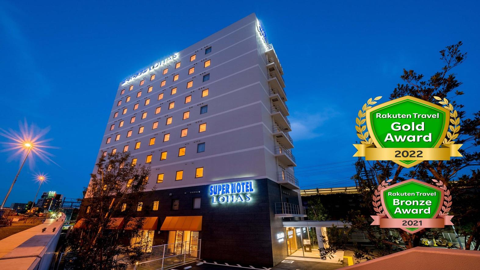 スーパーホテルLohas武蔵小杉駅前 天然温泉~徳川・鷹狩の...