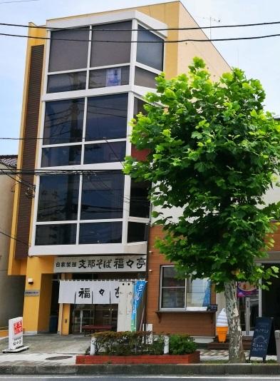 伊豆の家 UNOの施設画像