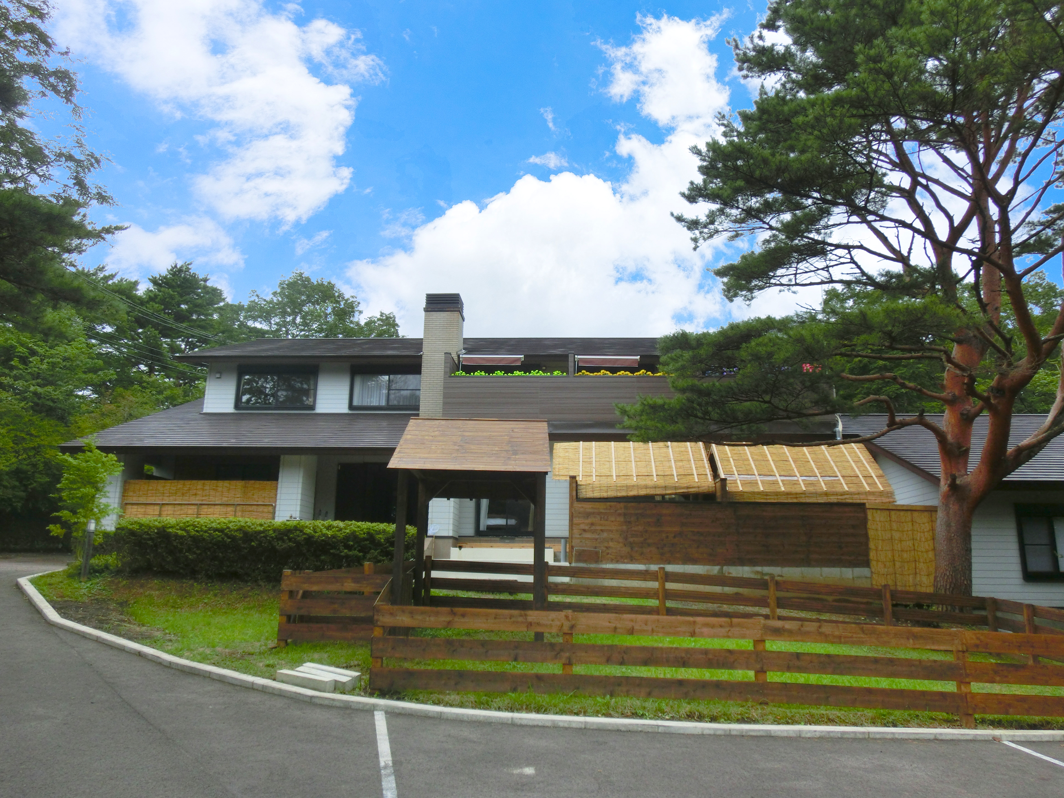 伏楽(ふくらく)の館那須湯本店