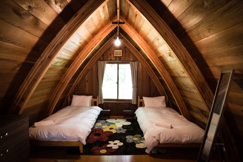 Yukiita Lodge