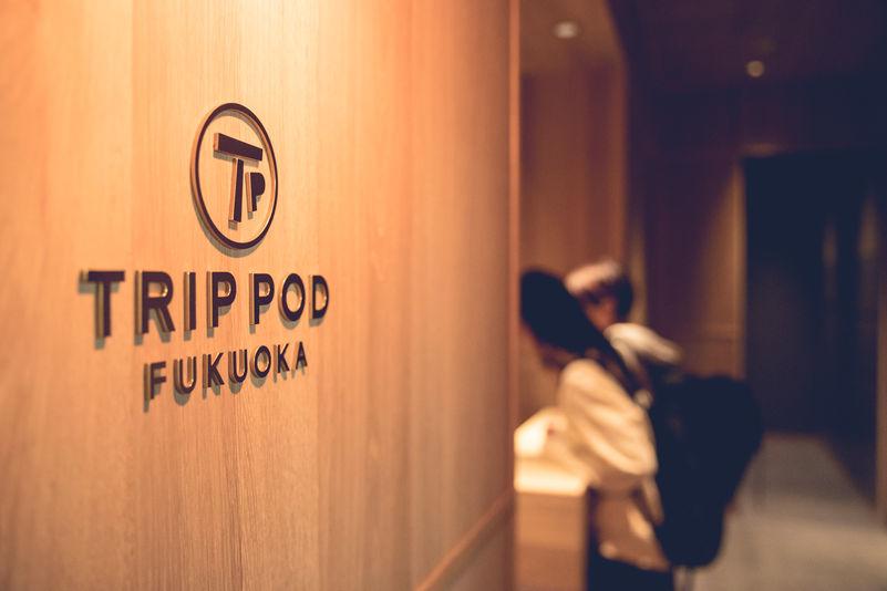 TRIP POD FUKUOKA -snack&bed-