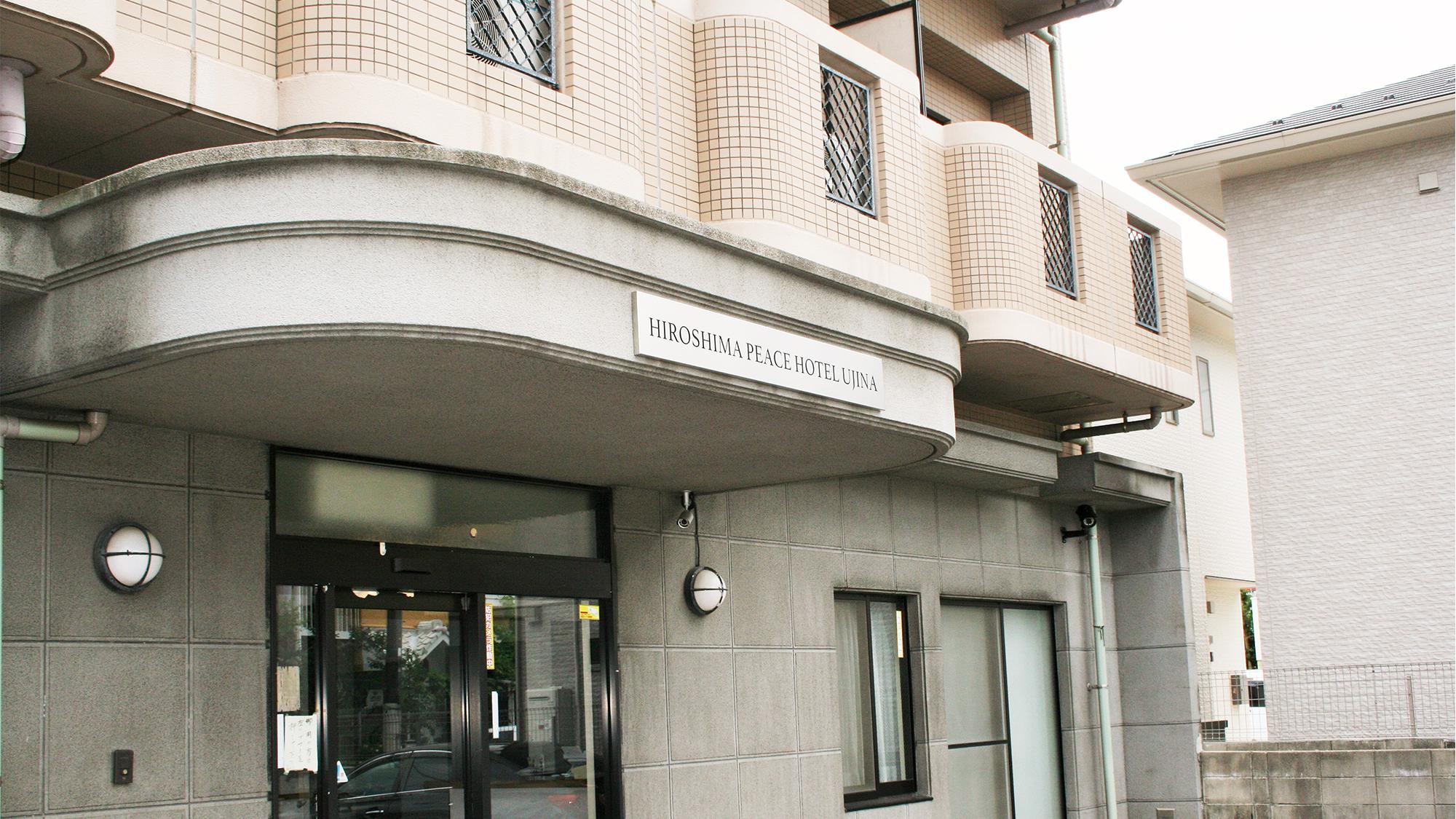 HIROSHIMAピースホテル宇品の施設画像