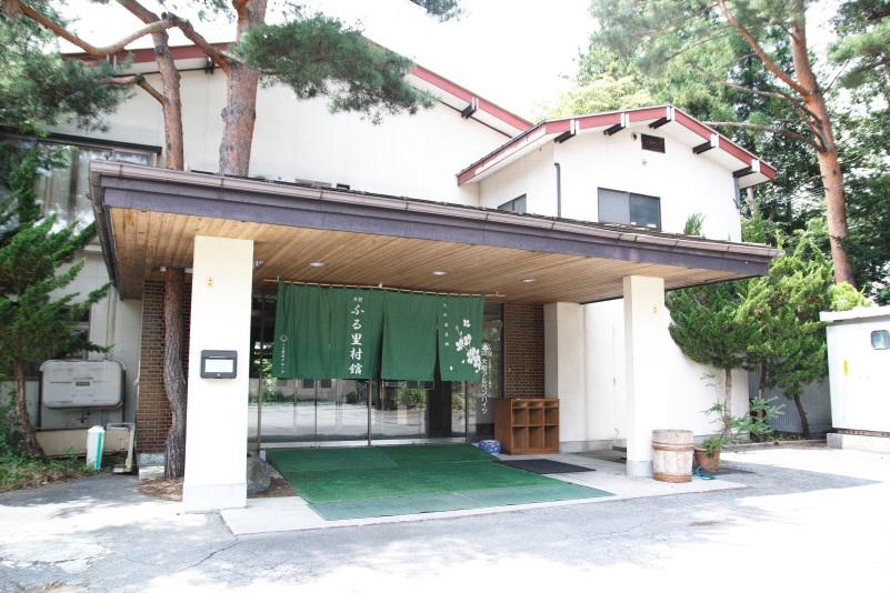 大町温泉郷 ふる里村伝統工芸旅館...