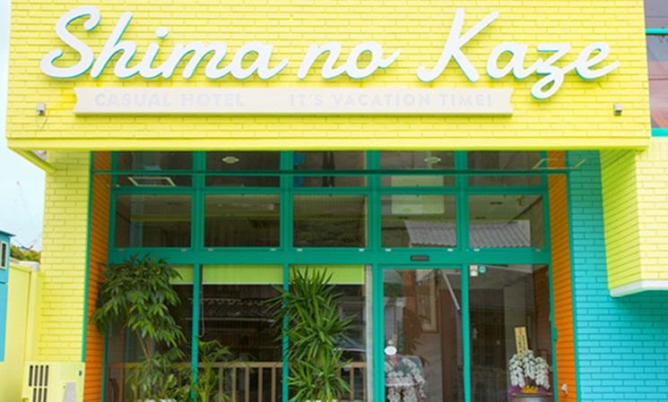 カジュアルホテル シマノカゼ<淡路島>の施設画像