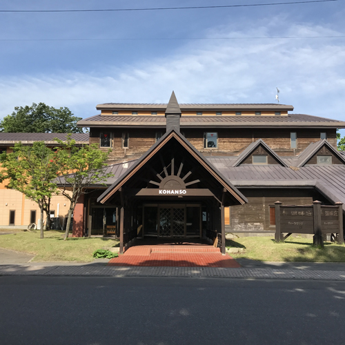 十和田湖グランドホテル別館湖畔荘