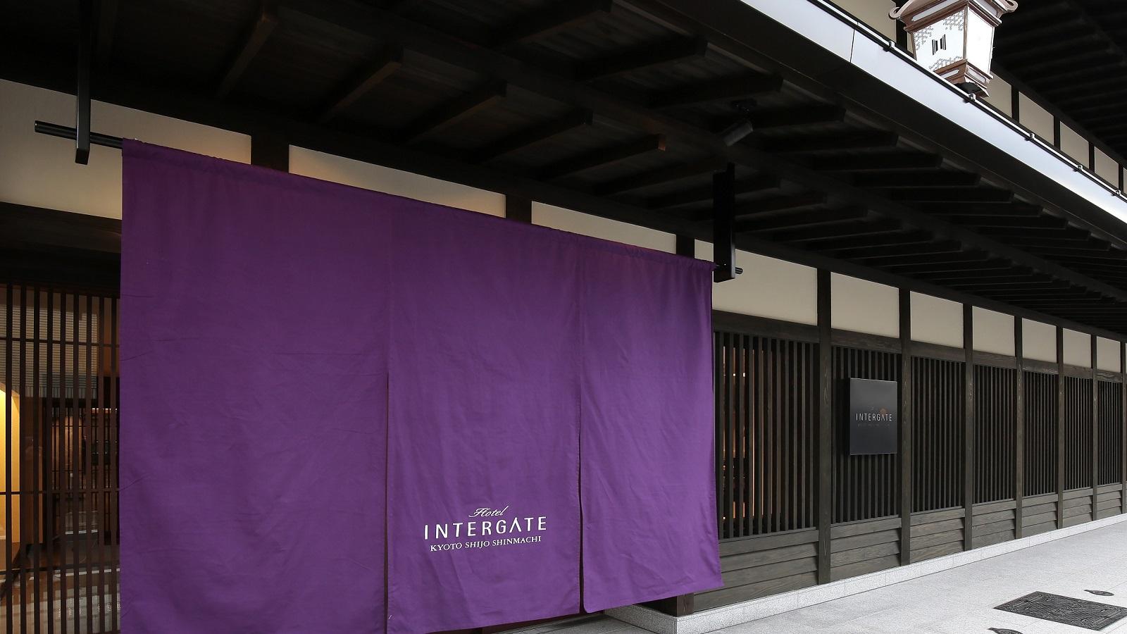 ホテルインターゲート京都 四条新町...