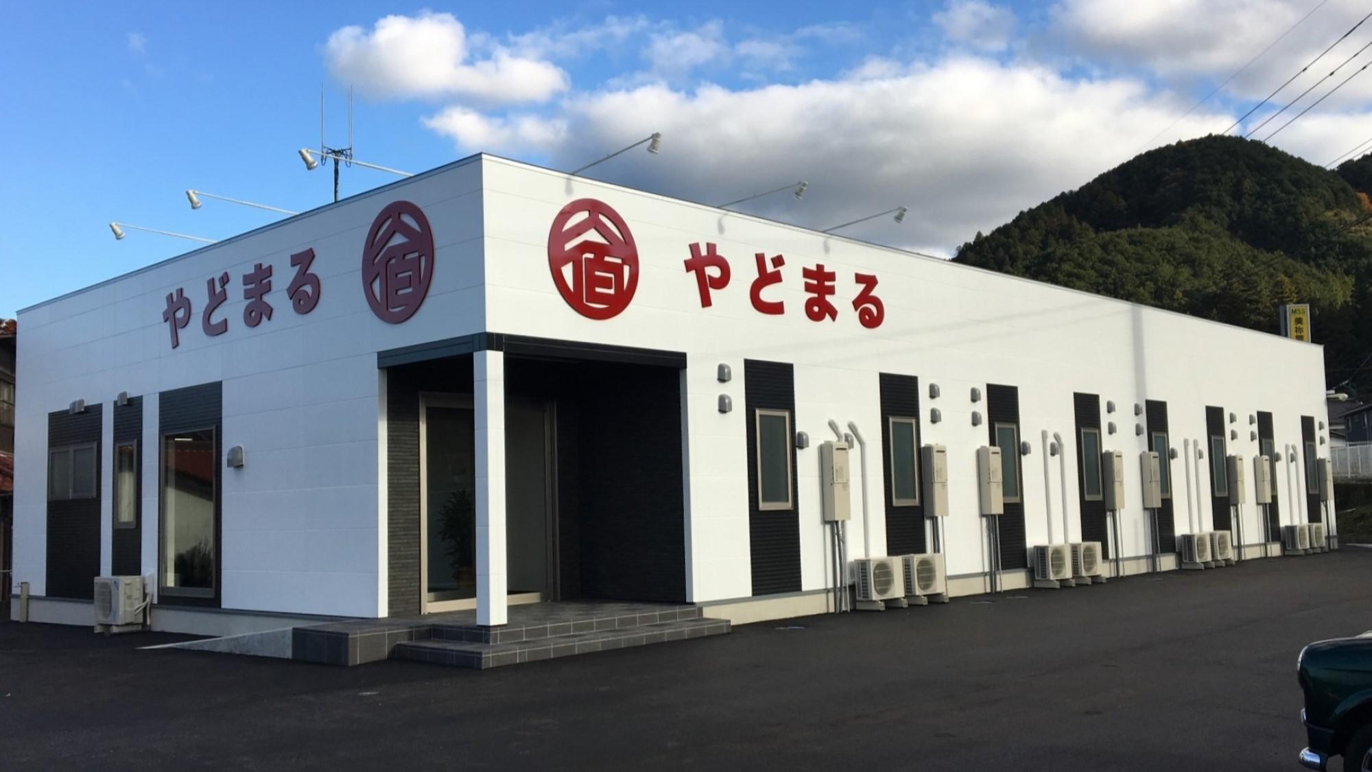 やどまる美祢(2017年12月13日グランドオープン)...