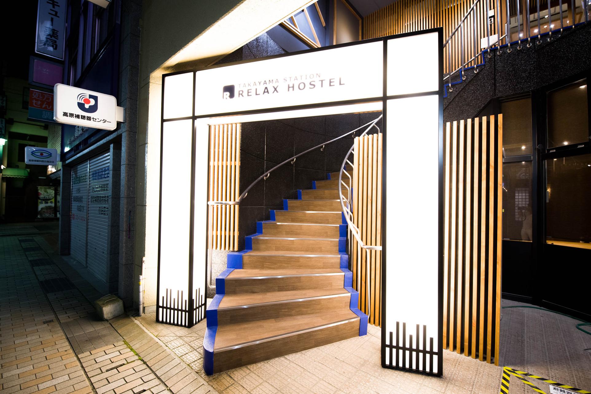 飛騨高山の駅前にあるゲストハウス RELAX HOSTEL ...