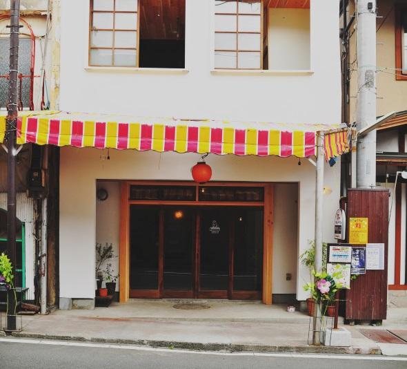 Hostel SARUYA