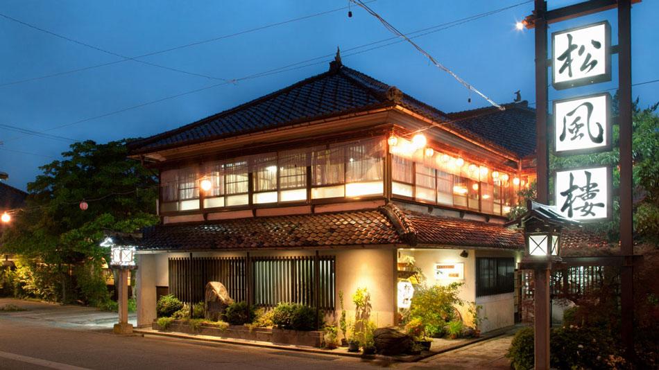 純日本庭園旅館 松風樓