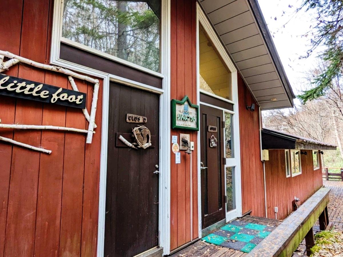 森のペンション・リトルフット