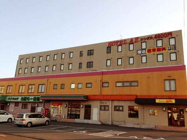HOTEL AZ 宮崎高鍋店...