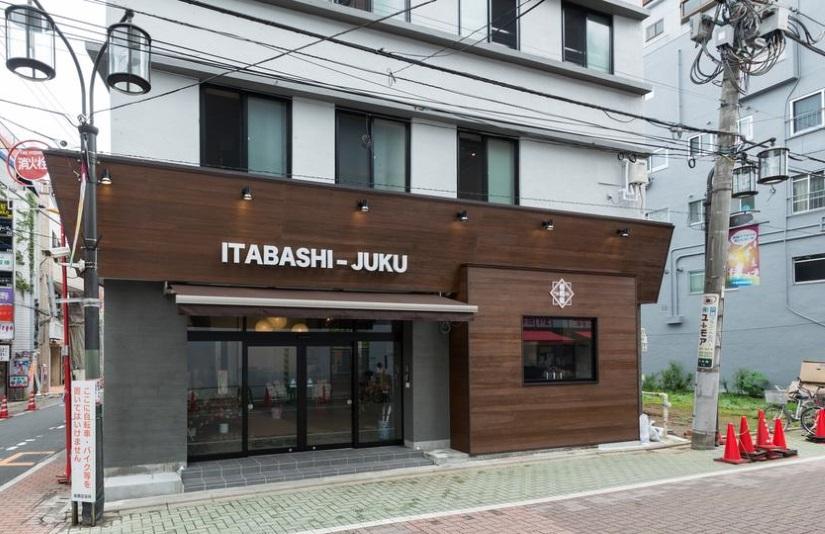 東京ゲストハウス板橋宿