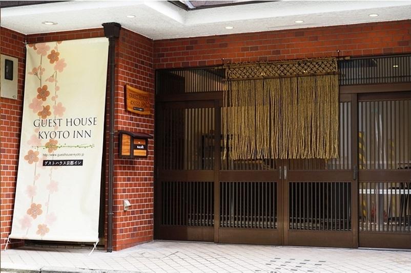 Guest House Kyoto Inn(ゲストハウス京都イン)