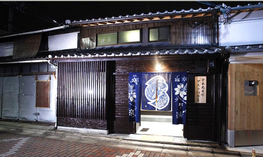 千本丸太町ゲストハウス