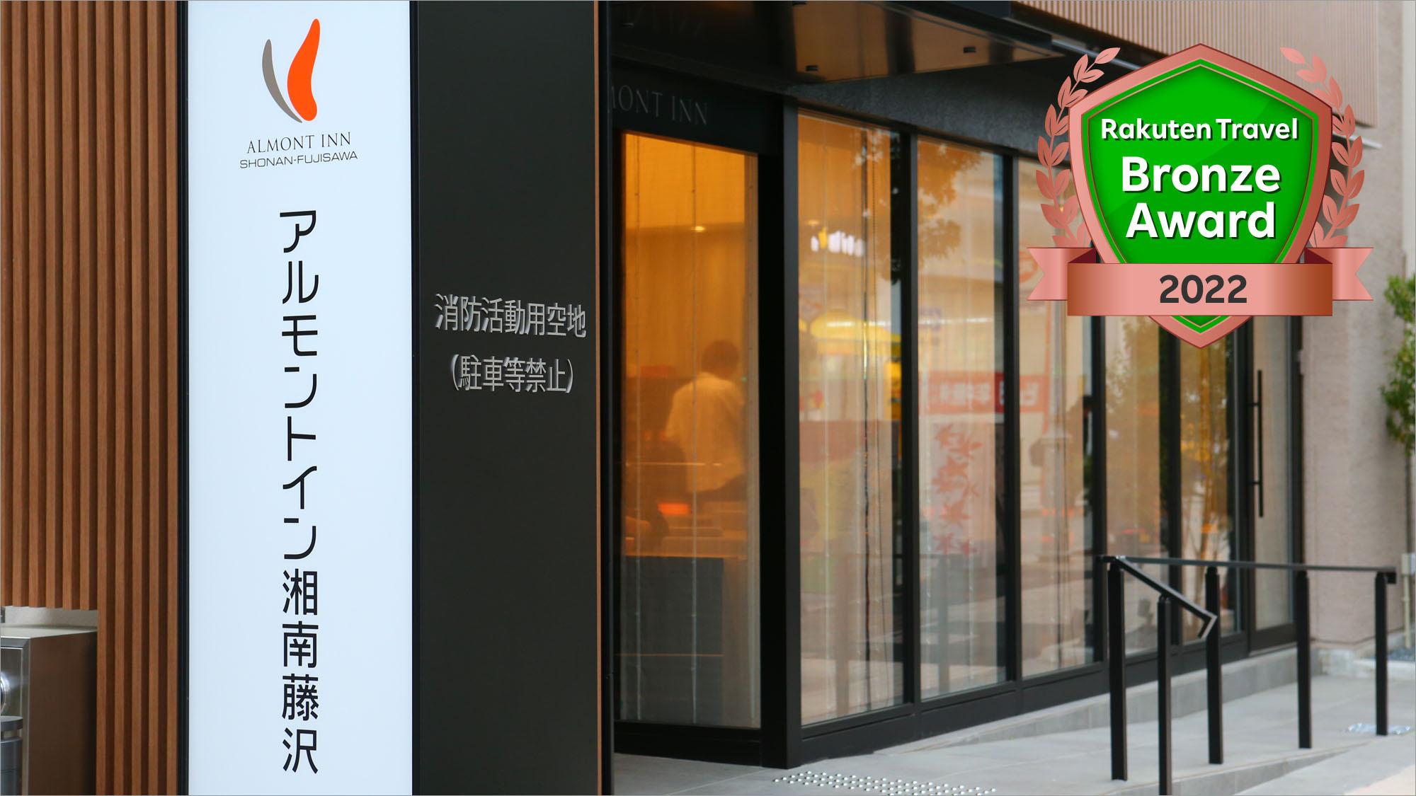 アルモントイン湘南藤沢の施設画像