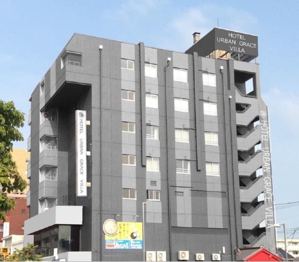 ホテルアーバングレイスヴィラ<いわき駅前>