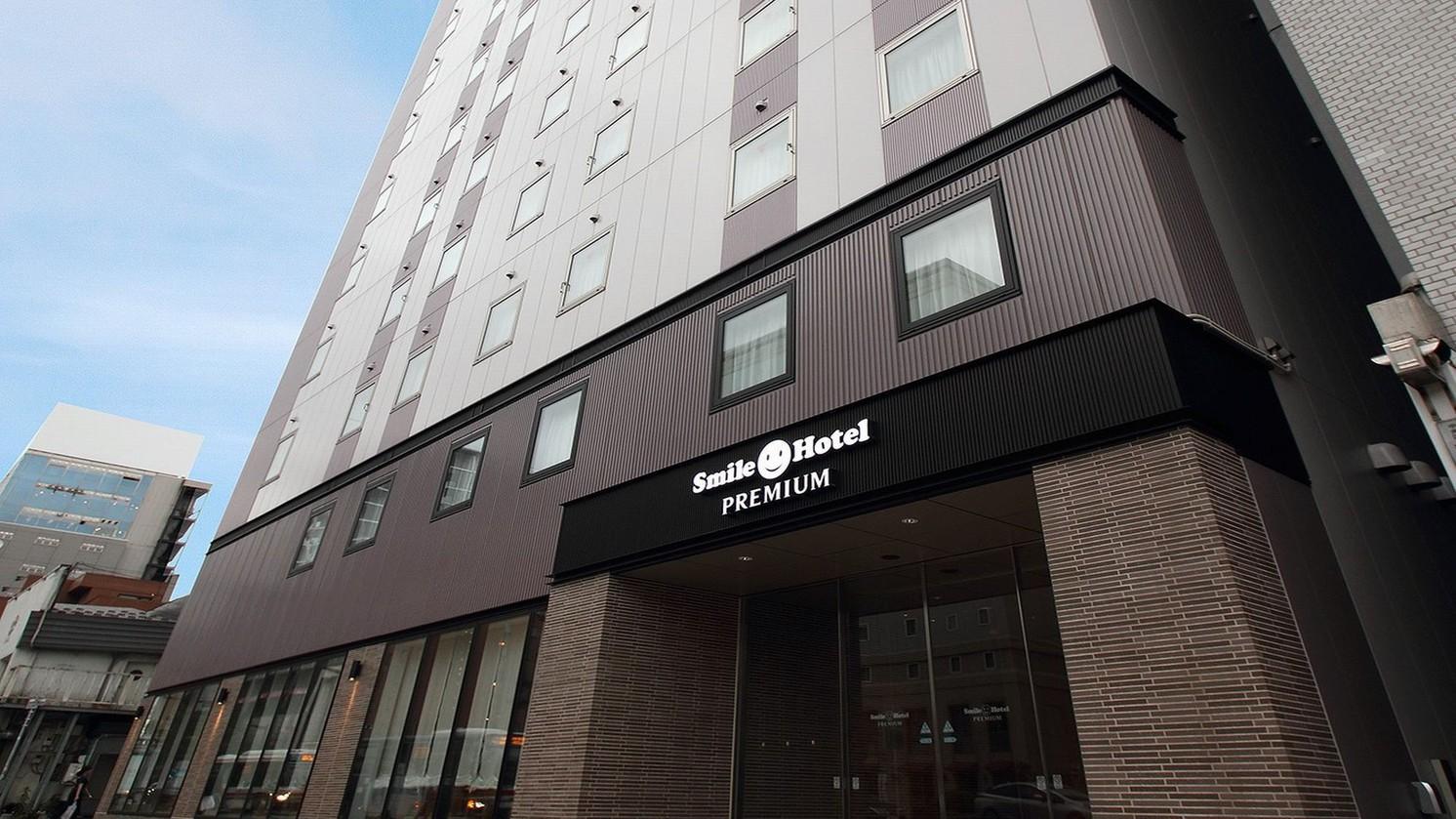 スマイルホテルプレミアム札幌すすきの...