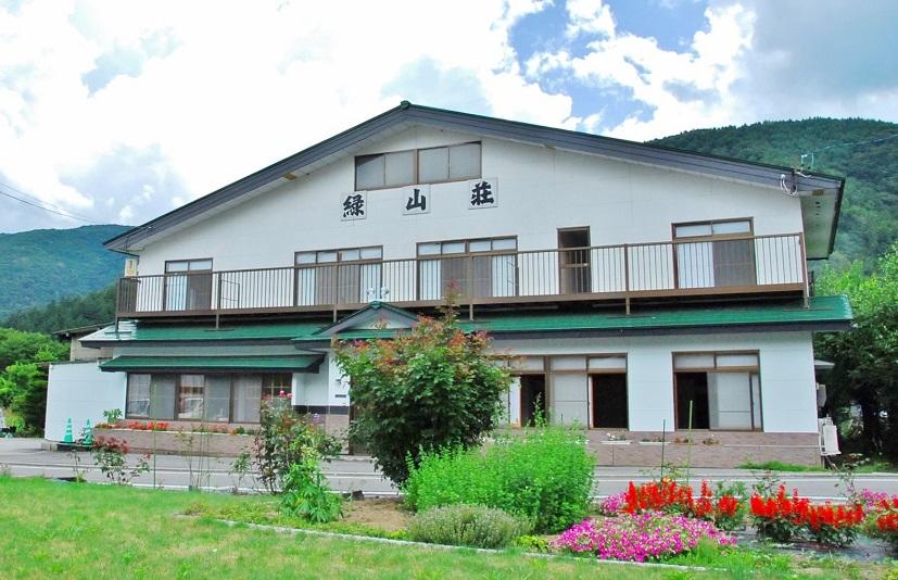 信州乗鞍高原温泉 緑山荘の施設画像