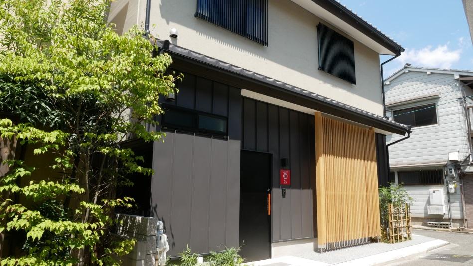 COTO京都 二条2...