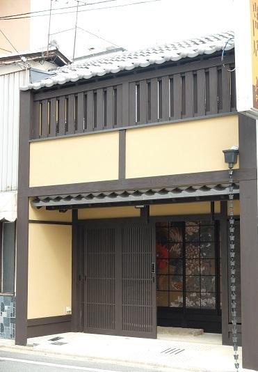 雲町屋 荒神口 KumoMachiya Kojinguchi