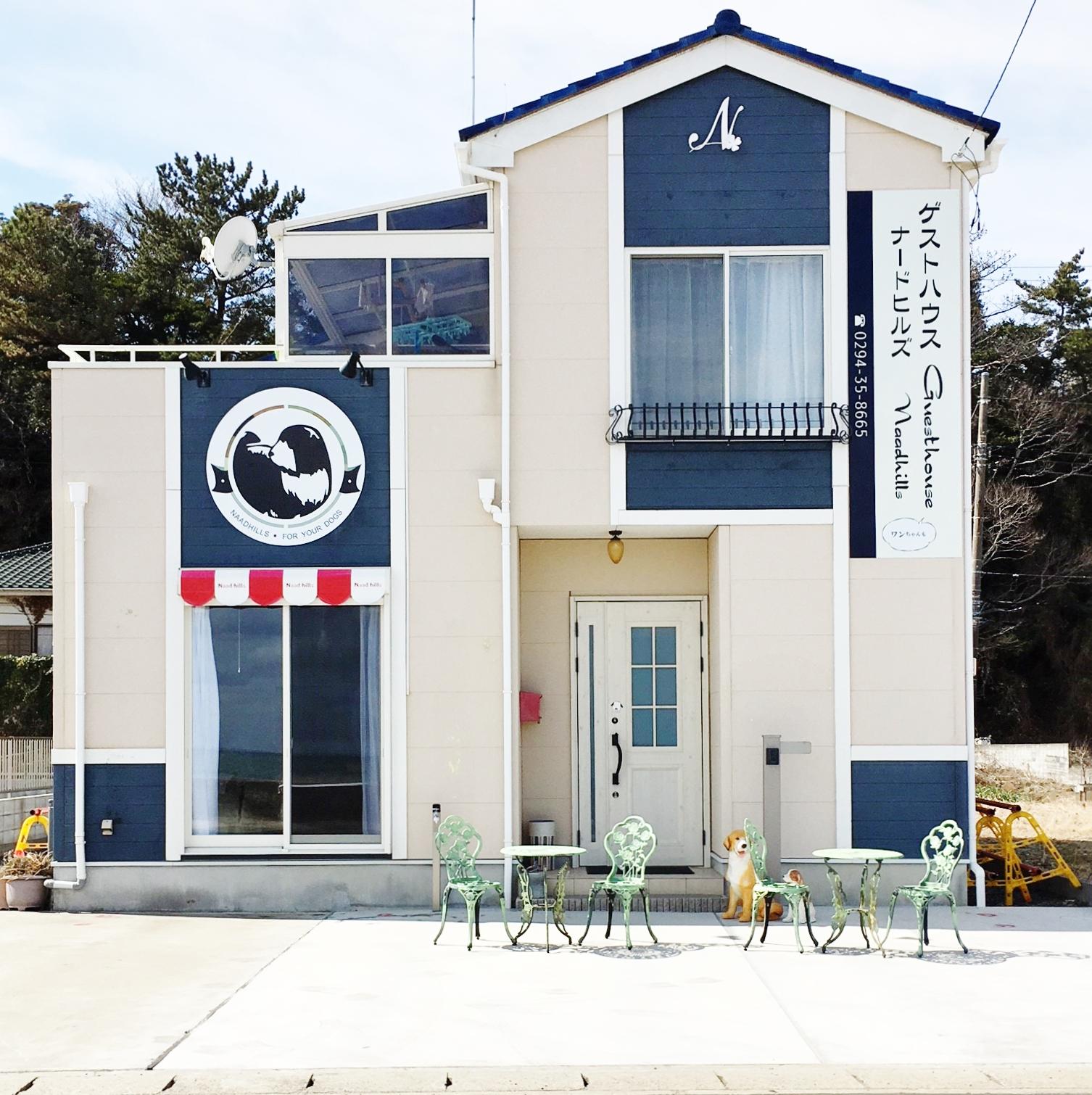 ゲストハウス ナードヒルズの施設画像
