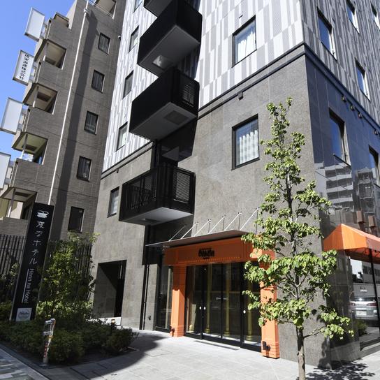 変なホテル東京 浅草橋...