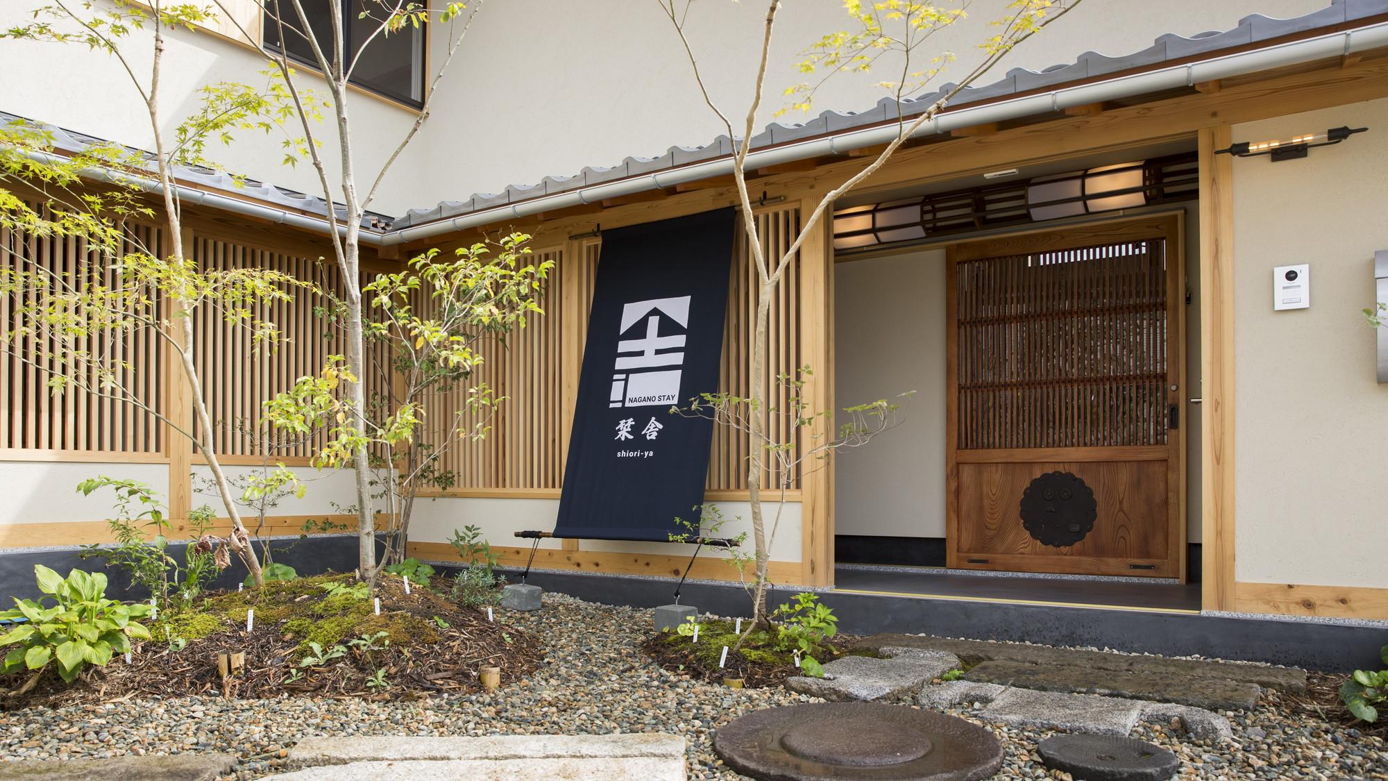 栞舎の施設画像