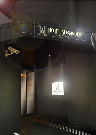 HOTEL ALEXANDER NAMBA...