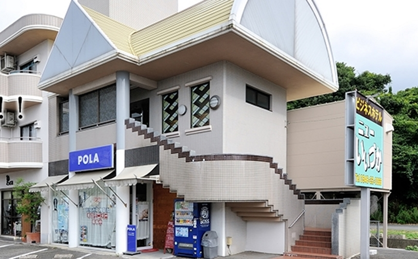 ビジネスホテル ニューいいづかの施設画像