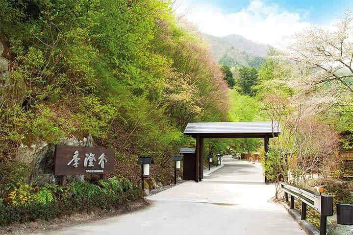 早太郎温泉 中央アルプス杜の隠れ宿 季澄香