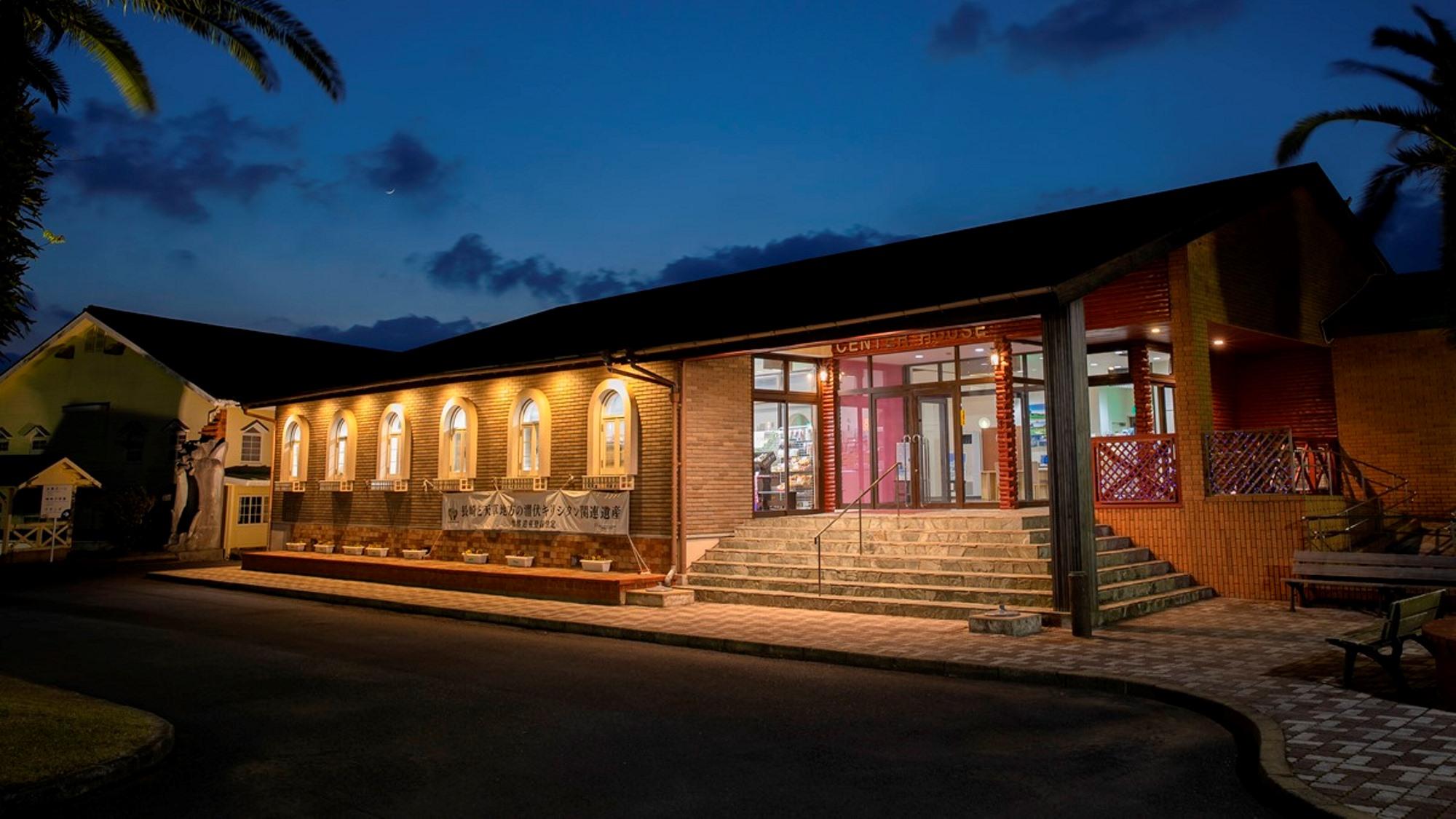 鬼岳温泉 五島コンカナ王国 WINERY & RESORT <五島・福江島>の施設画像