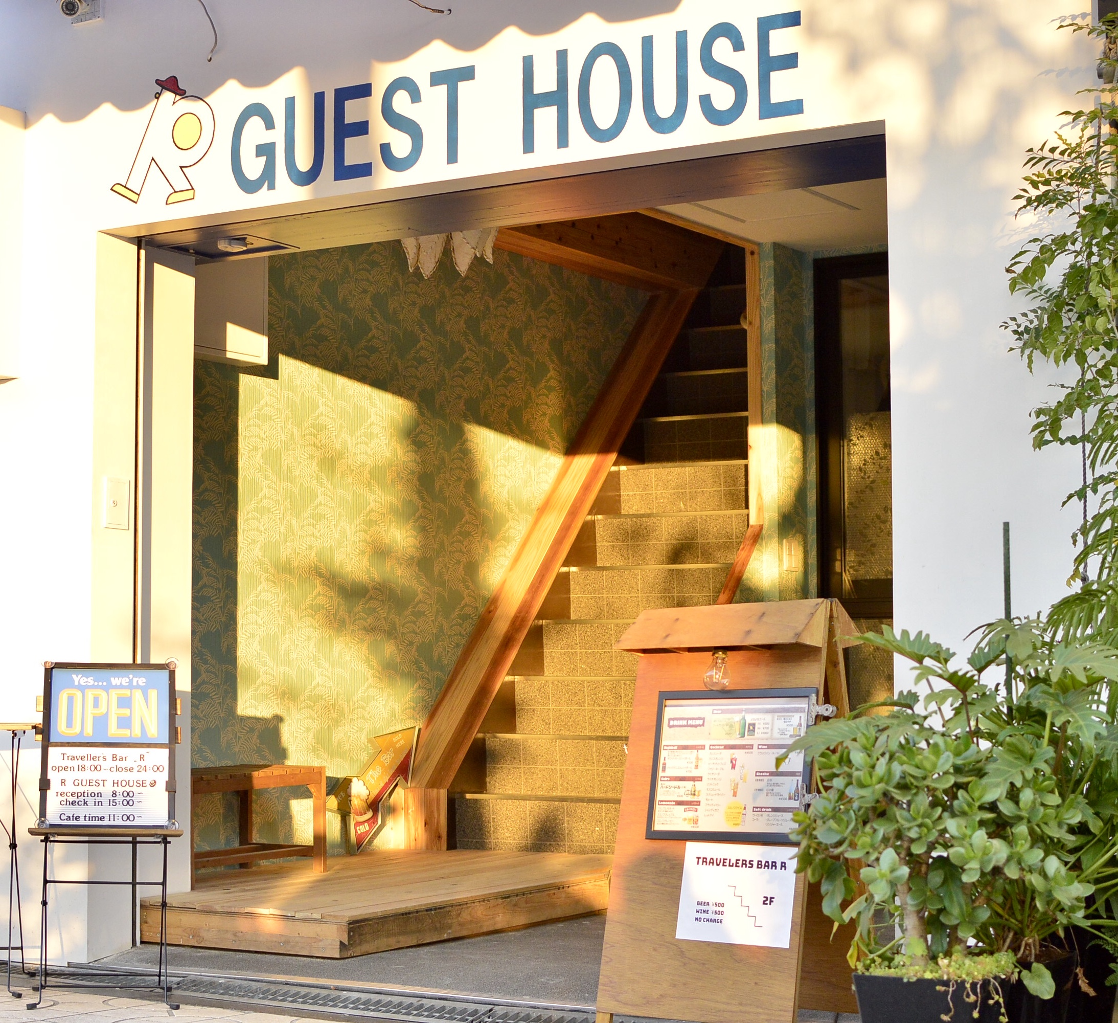 R GUEST HOUSE